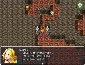 ジェイス ストーリー ~A story to clear the king's regret~ Game Screen Shot5