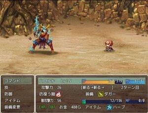 ジェイス ストーリー ~A story to clear the king's regret~ Game Screen Shot