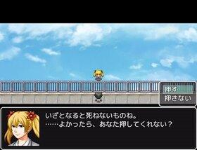 デモンズワーク Game Screen Shot2