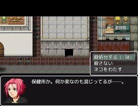 デモンズワーク Game Screen Shot3