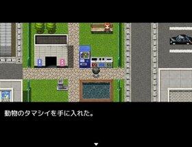 デモンズワーク Game Screen Shot4