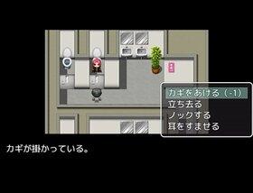 デモンズワーク Game Screen Shot5