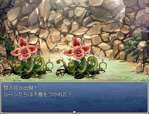BRAVE STORY Game Screen Shots