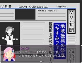 フェスやろうよ! Game Screen Shot2