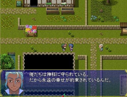 楽園の勇者-clear sky- Game Screen Shot1