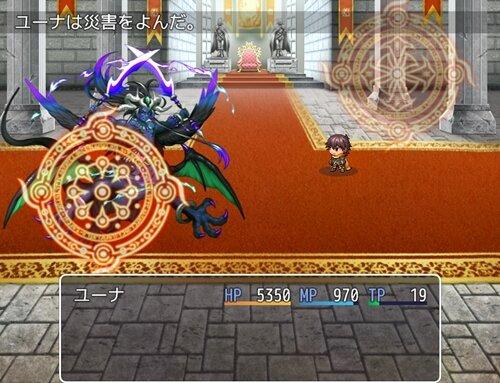 いと小さき世界 Game Screen Shot1