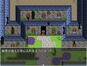 いと小さき世界 Game Screen Shot2