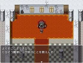 いと小さき世界 Game Screen Shot4
