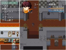 いと小さき世界 Game Screen Shot5