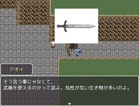 モノクロのロクモ Game Screen Shot3