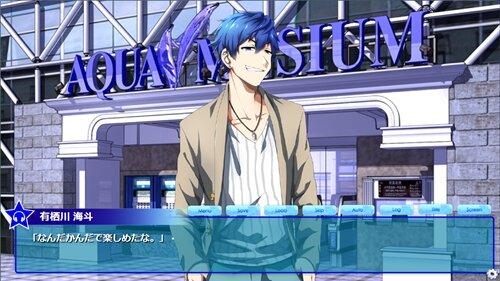 《アイドルえっぐ》有栖川海斗After Story Game Screen Shot1