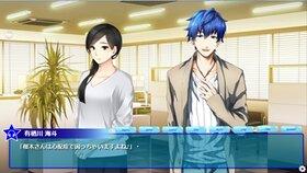 《アイドルえっぐ》有栖川海斗After Story Game Screen Shot2