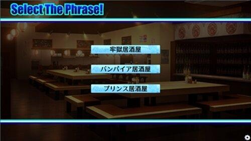《アイドルえっぐ》有栖川海斗After Story Game Screen Shot3