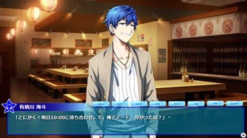 《アイドルえっぐ》有栖川海斗After Story Game Screen Shot4