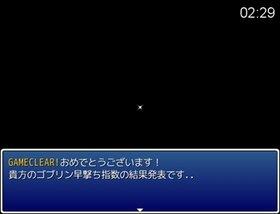 ゴブリンのもり Game Screen Shot3