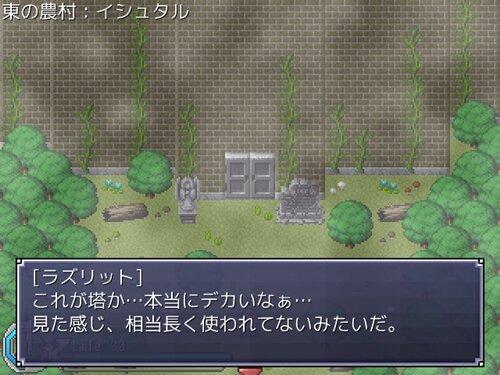 Spirit Savaiv Game Screen Shot1