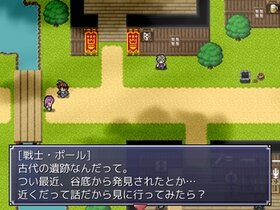 Spirit Savaiv Game Screen Shot3
