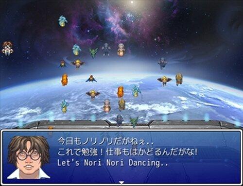 おたく☆ダンス Game Screen Shots