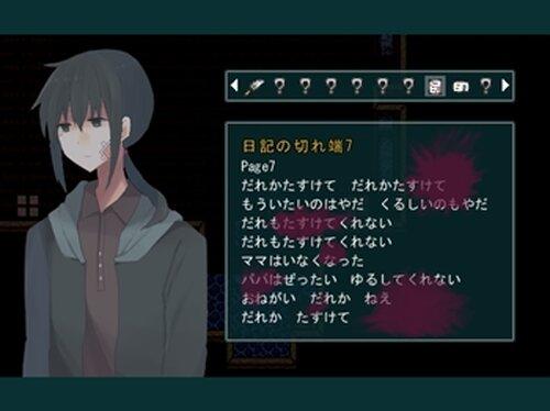 廃屋にて Game Screen Shot3