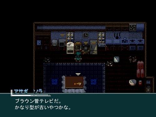 廃屋にて Game Screen Shot4