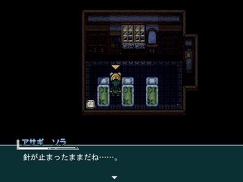 廃屋にて Game Screen Shots