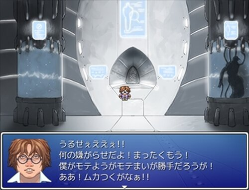 オタコイ! Game Screen Shots