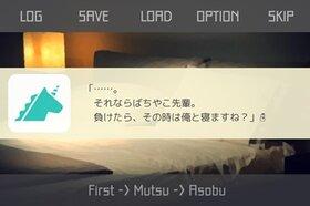 キサヘヤ! Game Screen Shot5
