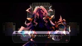 箱庭セレナータ ひとあそびver. Game Screen Shot3