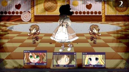 箱庭セレナータ ひとあそびver. Game Screen Shot4