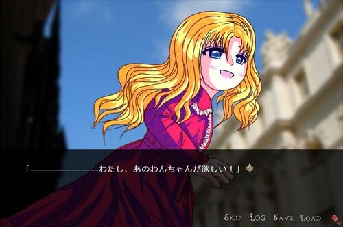 罪咎オペレッタ Game Screen Shot1