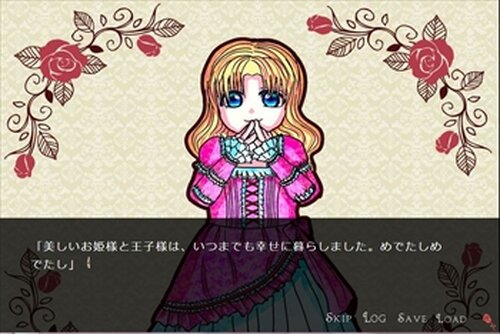 罪咎オペレッタ Game Screen Shot2