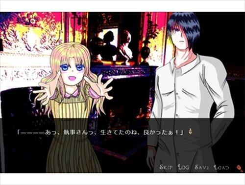 罪咎オペレッタ Game Screen Shots