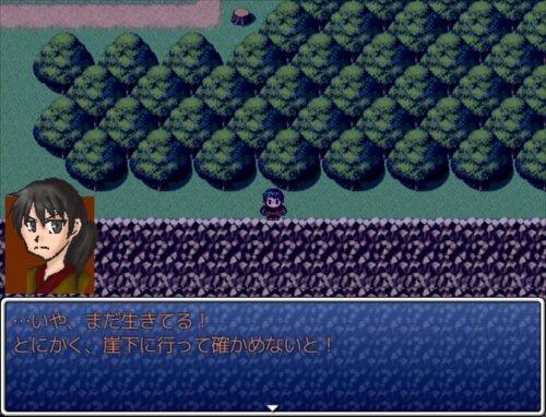 ごしょくのほこら Game Screen Shot