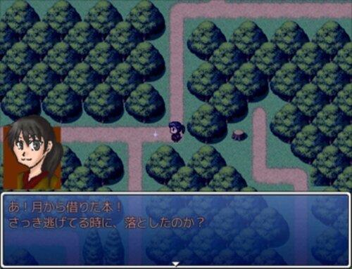 ごしょくのほこら Game Screen Shot2