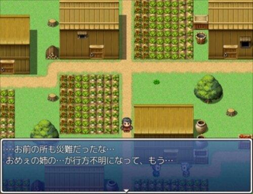ごしょくのほこら Game Screen Shot3