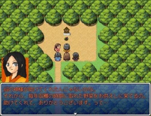 ごしょくのほこら Game Screen Shot4