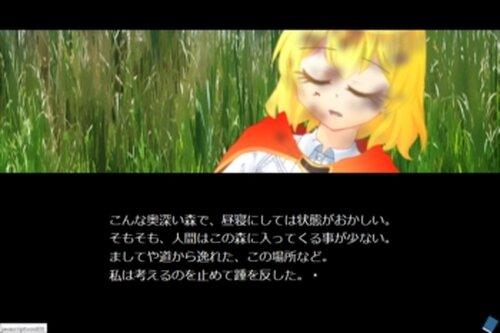 獣人<記憶欠落>少女_ブラウザ版 Game Screen Shot2