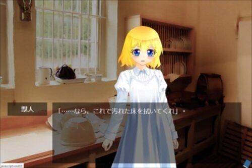 獣人<記憶欠落>少女_ブラウザ版 Game Screen Shot4