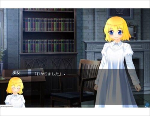 獣人<記憶欠落>少女_ブラウザ版 Game Screen Shots