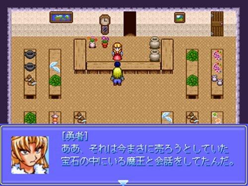 勇者と魔王(笑)が道具屋に来た時 Game Screen Shot1