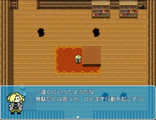 召喚師のイズム Game Screen Shot