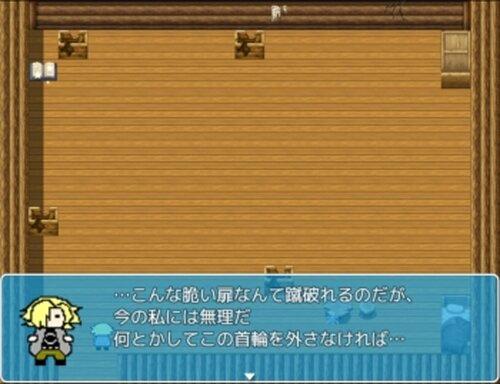 召喚師のイズム Game Screen Shot2