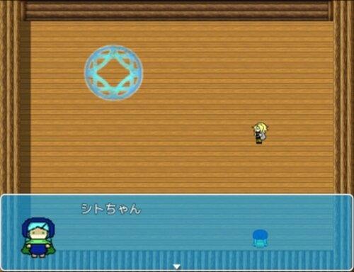 召喚師のイズム Game Screen Shot3