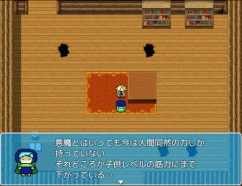 召喚師のイズム Game Screen Shots