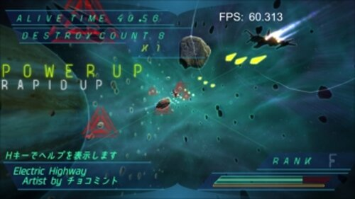 Escape From The Asteroid Belt Game Screen Shot3