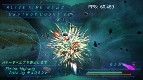 Escape From The Asteroid Belt Game Screen Shot4