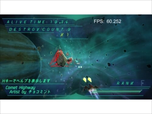 Escape From The Asteroid Belt Game Screen Shots