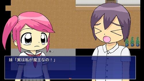 妹魔王で俺勇者 Game Screen Shot