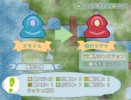 孤島の中の故郷 Game Screen Shot1