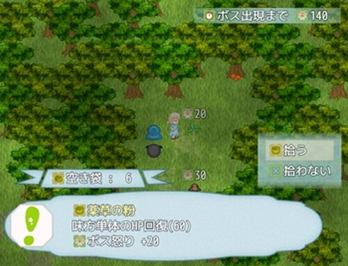 孤島の中の故郷 Game Screen Shot3